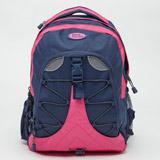 pinkPink Cool Backpack