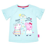 green Girls Peppa Pig T-Shirt