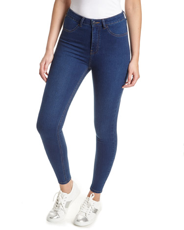 denim Holly High Rise Skinny Fit Jeans