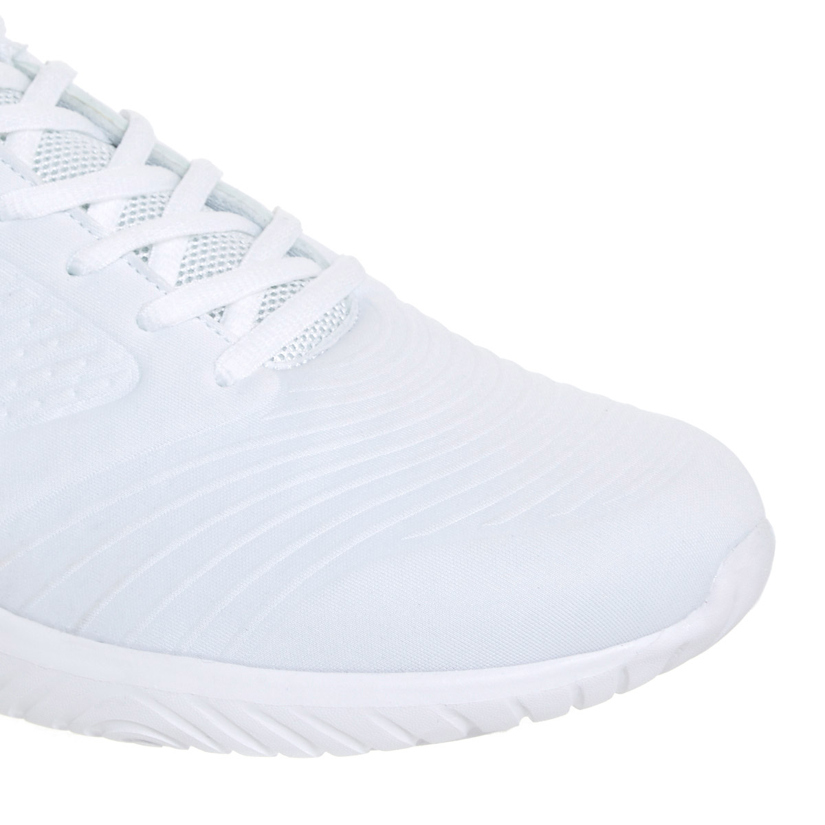 Dunnes Stores | White Fashion Trainers
