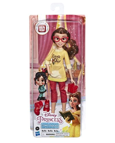 Disney Princess Comfy Belle
