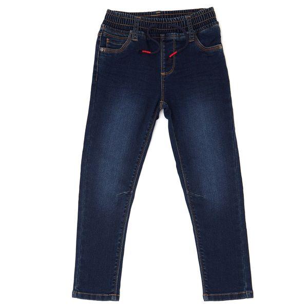 Boys Self Rib Waist Jeans (3-12 years)