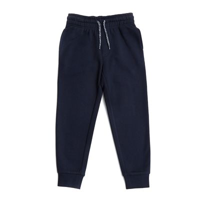 Children's Cuff End Jog Pants (4-13 years)