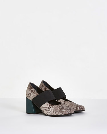 animalCarolyn Donnelly The Edit Printed Leather Court
