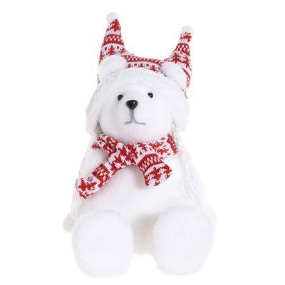Sitting Polar Bear thumbnail