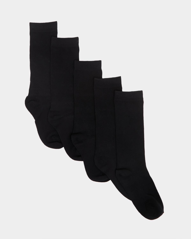 trainer pop socks