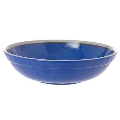 Porto Small Bowl