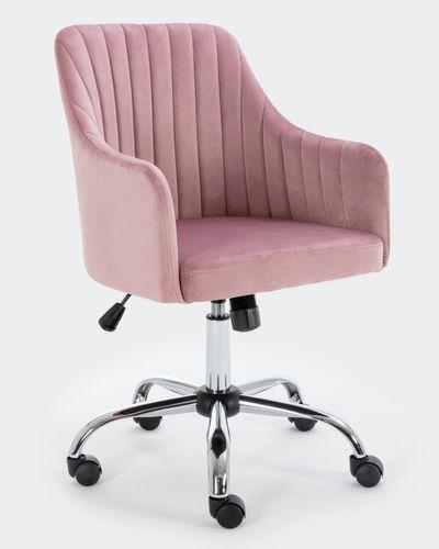 Marlon Office Chair