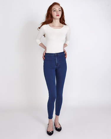 denimSavida Push Up Jeans